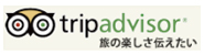 www.tripadvisor.jp